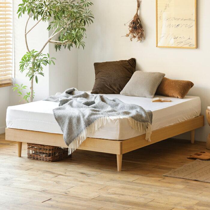 木製ベッドNOANAヘッドレスタイプ(クイーン・フレームのみ)送料無料(送料込)【時間指定不可】