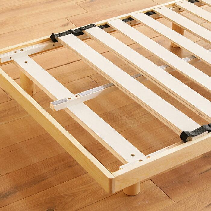 すのこベッドNOWLEシングルサイズフレームのみ北欧ナチュラル木製布団で使える高さ3段階送料無料【即日出荷対応】