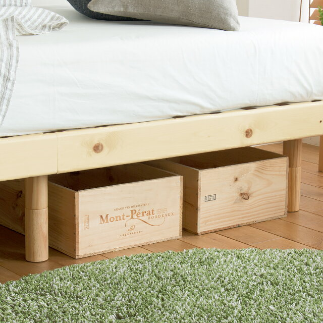 すのこベッドNOWLEシングルサイズフレームのみ北欧ナチュラル木製布団で使える高さ3段階【即日出荷対応】