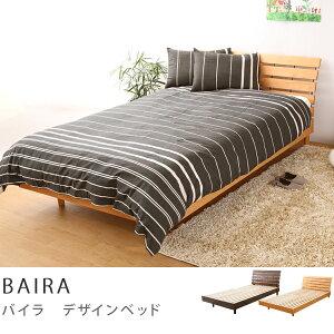 シングルベッド BAIRA(フレームのみ)bed、【CE-01】【レダ】【Leda】送料無料(送料込)【土・日、祝日お届け不可/夜間お届け不可/6〜9日後お届け最短】