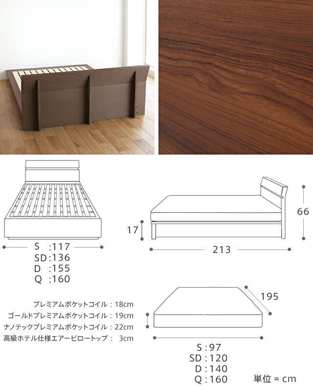 ゼブラシートデザインベッドTOOK(ダブル・ナノテックプレミアムポケットコイルマットレス+ピロートップ付き)送料無料(送料込)