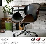 チェア デスクチェアー ノースチェア KNOX ヴィンテージ インダストリアル レザー 合成皮革 送料無料(送料込)