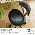 デスクチェアー ノースチェアー KNOX-2050 KNOX ヴィンテージ インダストリアル レザー 合成皮革送料無料(送料込)