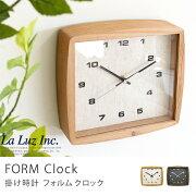 掛け時計 フォルム クロック ラルース ウォール