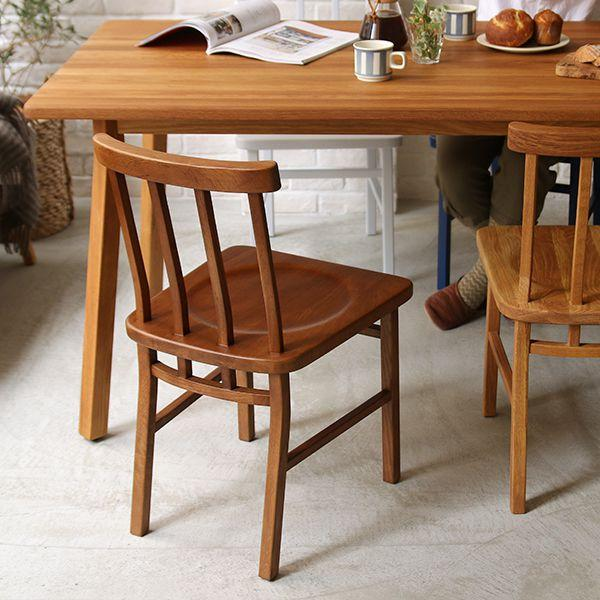 SIEVE merge dining chair ダイニング チェア 北欧 西海岸 ヴィンテージ 無垢 木製 おしゃれ 送料無料