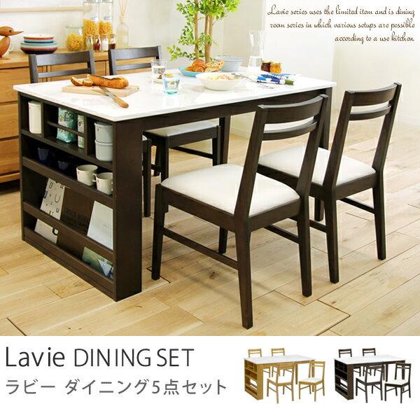 Lavie 収納付き ダイニングテーブル5点セット 北欧 シンプル モダン ナチュラル ホワイト 白 伸長式:ReCENOインテリア