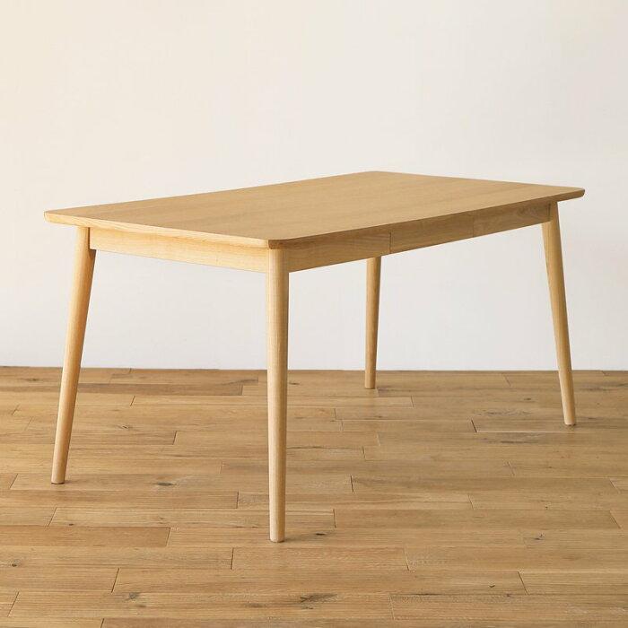 ダイニングテーブル5点セットHenry北欧西海岸ナチュラル木製150おしゃれ送料無料即日出荷可能