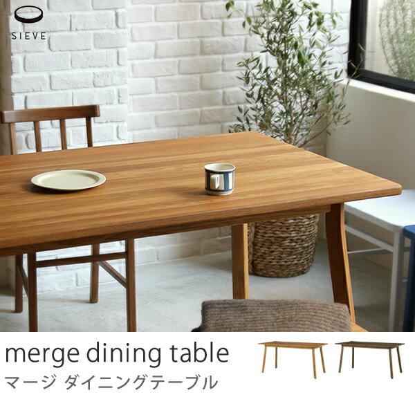 ダイニングテーブル SIEVE merge dining table Lサイズ 北欧 ヴィンテージ 西海岸 ナチュラル ブラウン 無垢 木製 夜間指定不可:ReCENOインテリア