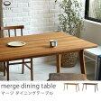 ダイニングテーブル SIEVE merge dining table Lサイズ 北欧 ヴィンテージ 西海岸 ナチュラル ブラウン 無垢 木製 送料無料 夜間指定不可