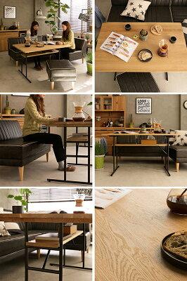 リビングダイニングテーブルRUSO120ホワイトオーク木製4人掛け送料無料(送料込)