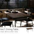 KeLT(ケルト) ダイニングテーブル 木製 4人用 送料無料(送料込) 【日・祝日配達不可】