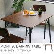 MONT 90 ダイニングテーブル インダストリアル ヴィンテージ アイアン ブラウン 木製 2人用 (日・祝 配達時間帯 指定不可) 送料無料