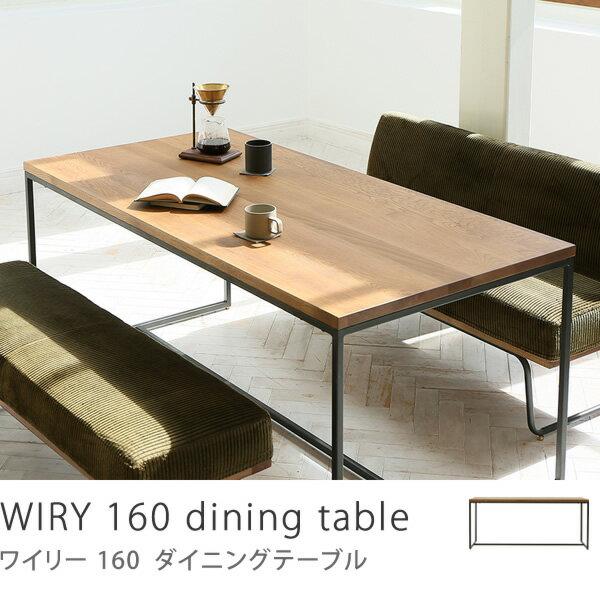 160 ダイニングテーブル WIRY  ヴィンテージ インダストリアル 西海岸 アイアン 木製【日時指定不可】:ReCENOインテリア