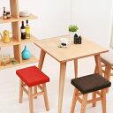 BAMBI ダイニングテーブル 北欧 ナチュラル 正方形 2人用 木製...