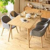 ダイニング ダイニングテーブル CARA 北欧 ナチュラル シンプル 食卓 木製 アッシュ おしゃれ 送料無料 即日出荷可能