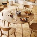 ダイニングテーブル RIVER 円形 直径120 木製 オー...