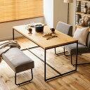 ダイニング テーブル WIRY NATURAL アイアン 無垢 160 北欧 ヴィンテージ ナチュラル オーク おしゃれ 送料無料 【開梱・設置付き】