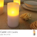 照明 間接照明 キャンドル ライト Cuore クオーレ LED キャンドル照明 DICLASSE ディクラッセ ...