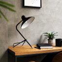 デスクランプ Arles テーブル ライト 照明 間接照明 おしゃれ あす楽対応