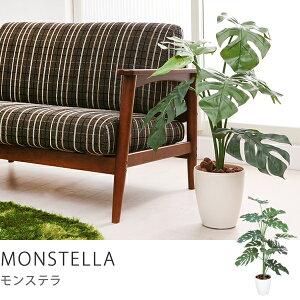 観葉植物 光触媒 人工植物 グリーン セール 激安 SALE観葉植物、光触媒、人工植物、グリーン、...