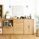 食器棚 ロータイプ キッチンカウンター 北欧 シンプル ナチュラル 木製 幅60 スリム 完成品 レンジ台 キッチン 収納 おしゃれ 日本製 Rekit 送料無料