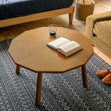 こたつ テーブル Claire 多角形 円形 丸 80 おしゃれ オーク ヴィンテージ メンズライク おしゃれ 送料無料 即日出荷可能