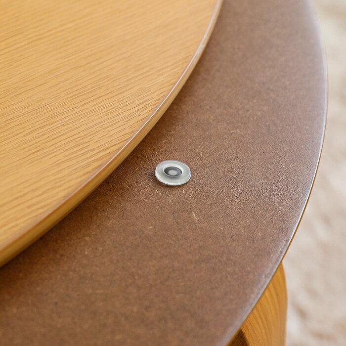 こたつテーブルRegalo円形90cm北欧木製おしゃれ送料無料即日出荷可能