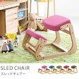 チェア 椅子 子供用 北欧 ナチュラル 木製 キッズチェアー SLED CHAIR スレッドチェアー 送料無料 時間指定不可