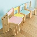 チェア 椅子 子供用 北欧 ナチュラル 木製 キッズチェアー キッズチェア norsta リトルチェア