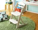 チェア 椅子 子供用 北欧 ナチュラル 木製 キッズチェアー すくすくキッズアルファ チェアー