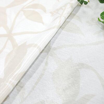 オーダーカーテンEarthsilhouette(幅200/400cm×丈205cm-260cm)洗えるレースカーテン送料無料(送料込)