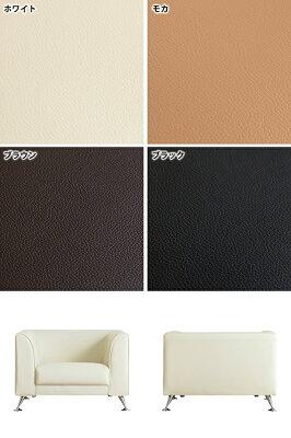【送料無料】ソファー、激安、PVC、合皮、レザー、お買い得、ソファ、SALE、セールお買い得ソファーRETRO-1