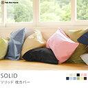 枕カバー ピローケース 寝具 SALE セール 激安枕カバー、ピローケース、寝具、SALE、セール枕カ...