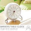 置き時計 アルネ・ヤコブセン BANKERS TABLE C...
