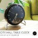 置き時計 アルネ・ヤコブセン CITY HALL TABLE...