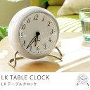 置き時計 アルネ・ヤコブセン LK TABLE CLOCK ...