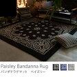 ラグ ラグマット Paisley Bandanna Rug 160×160 ヴィンテージ ブラック 正方形 夏 夏用 送料無料