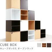 ボックス型の棚には、お気に入りを並べて