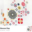 Rococo Pop