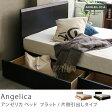 【即日出荷可能】片側引出しベッド Angelica フラットタイプ(セミダブル・ゴールドプレミアムポケットコイルマットレス付き)送料無料(送料込)【時間指定不可】