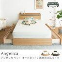 ベッド 両側 引出しベッド Angelica キャビネット セミダブル ゴールドプレミアム ポケットコイル マットレス付き 送料無料 時間指定不可 即日出荷可能
