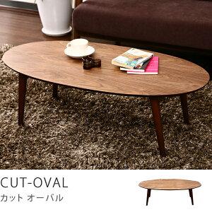 テーブル センターテーブル カフェテーブル コーヒーテーブル SALE セール 激安テーブル、セン...