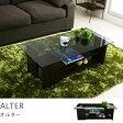 【あす楽対応】 ガラス ガラステーブル リビングテーブル センターテーブルカフェテーブル ALTER