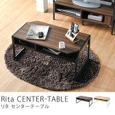 テーブル 木製  リビング 送料込 送料無料 机 センターテーブル ミッドセンチュリー ウォールナットRita(リタ) センターテーブル送料無料(送料込)