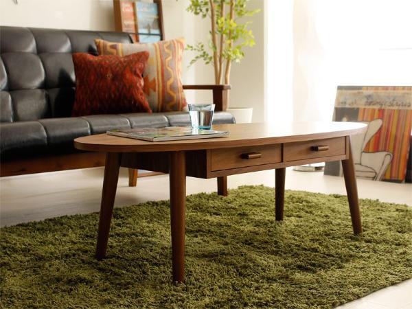 センターテーブル COLN (110cmタイプ) 収納付 引出し付き 楕円形 ウォールナットカラー