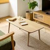 テーブル センターテーブル 折りたたみテーブル Henry フォールディング 北欧 ナチュラル アッシュ 木製 おしゃれ 送料無料 即日出荷可能