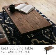 テーブル リビング ヴィンテージ ビンテージ インダストリアル ブラウン アイアン
