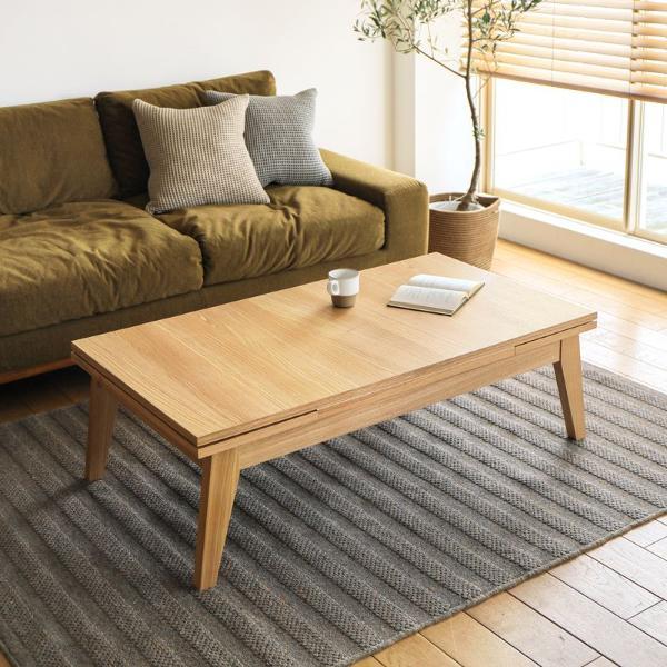 テーブル 伸長式 伸縮式 センターテーブル LATTY 幅 120cm タイプ 北欧 ナチュラル ヴィンテージ アッシュ 木製 おしゃれ 送料無料 即日出荷可能