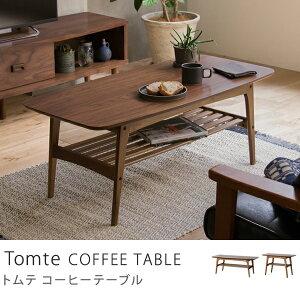 コーヒー テーブル