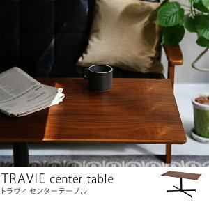 センターテーブル TRAVIE 高さ 55cm ヴィンテージ 北欧 カフェ ブラウン 木製 高め